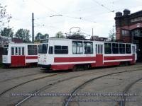 Санкт-Петербург. 71-88Г №1703