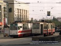 Санкт-Петербург. ЛВС-86К №3017, ЛВС-86К №3081