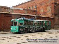 Санкт-Петербург. ЗиУ-682В-013 (ЗиУ-682В0В) №1757