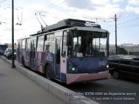 Санкт-Петербург. ВЗТМ-5284 №3752