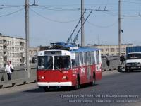 Санкт-Петербург. ЗиУ-682Г00 №3814