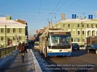 Санкт-Петербург. ВМЗ-5298.01 (ВМЗ-463) №4989