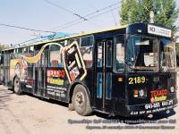 Саратов. ЗиУ-682Г-012 (ЗиУ-682Г0А) №2189