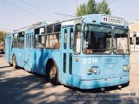 Саратов. ЗиУ-682Г00 №2216