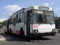 Славянск. ЮМЗ-Т1 №107