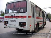 Таганрог. ПАЗ-3205-110 е267ку