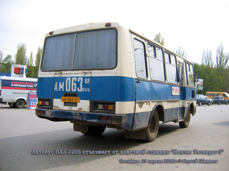 Таганрог. ПАЗ-3205 ам063