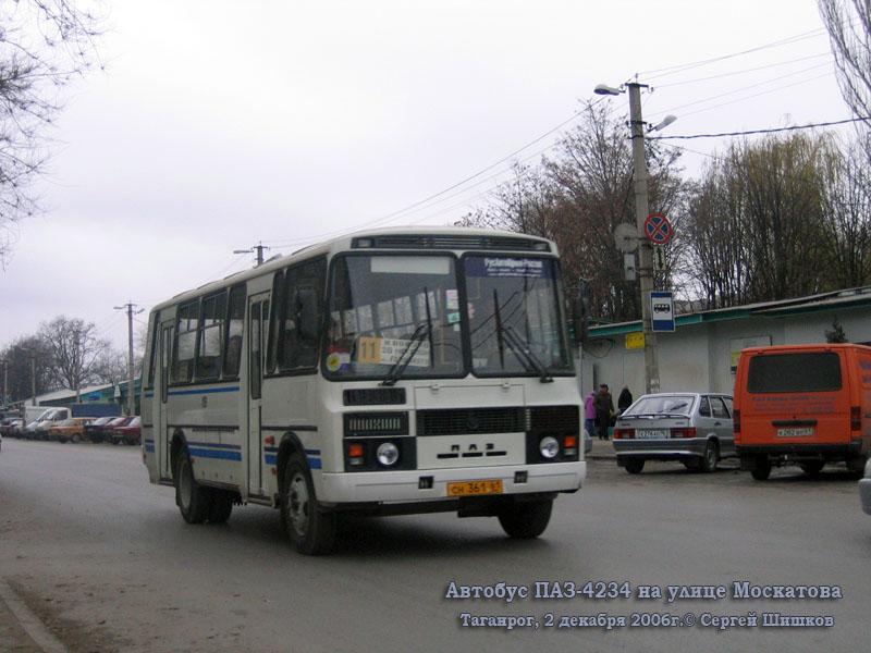 Таганрог. ПАЗ-4234 сн361