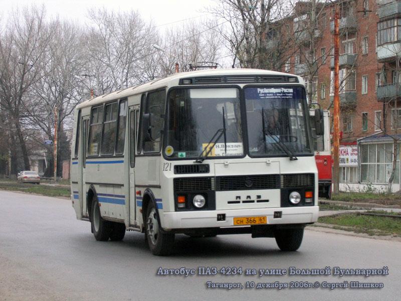 Таганрог. ПАЗ-4234 сн366