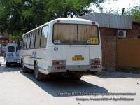 Таганрог. ПАЗ-4234 со512