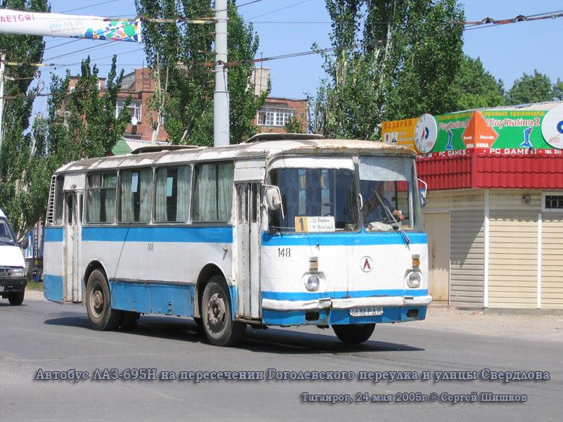 Таганрог. ЛАЗ-695Н 4632РДЯ