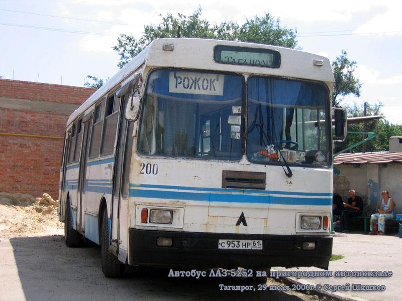 Таганрог. ЛАЗ-52523 с953нр
