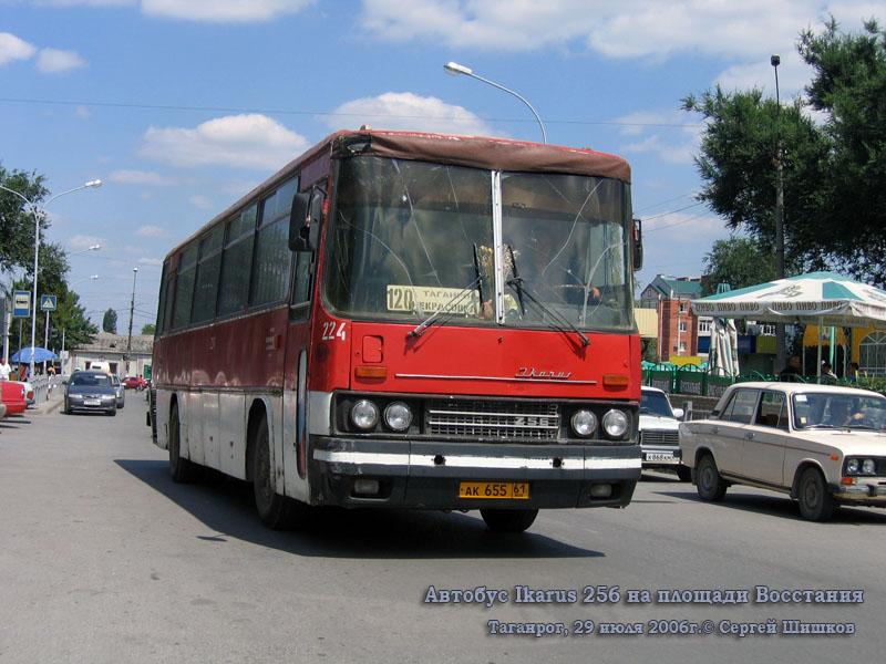 Таганрог. Ikarus 256 ак655