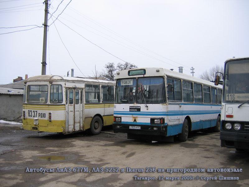 Таганрог. ЛиАЗ-677М 8337РДЮ, ЛАЗ-52523 с953нр, Ikarus 256 ак654