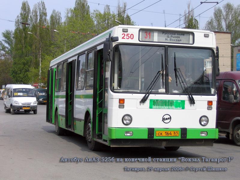 Таганрог. ЛиАЗ-5256.35 ск164