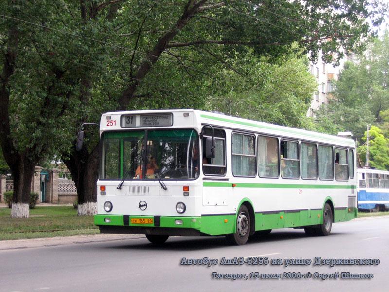Таганрог. ЛиАЗ-5256.35 ск165