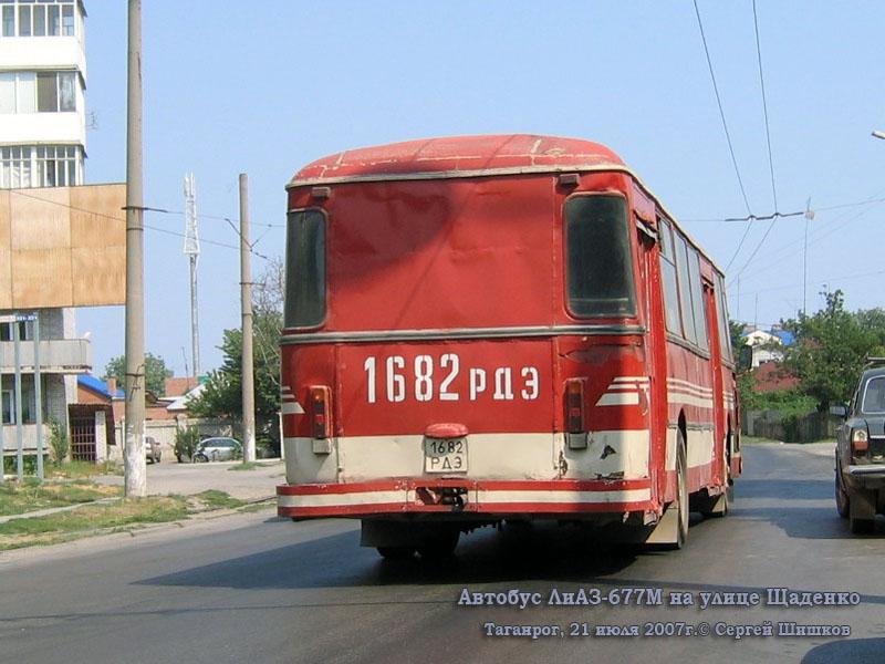 Таганрог. ЛиАЗ-677М 1682РДЭ