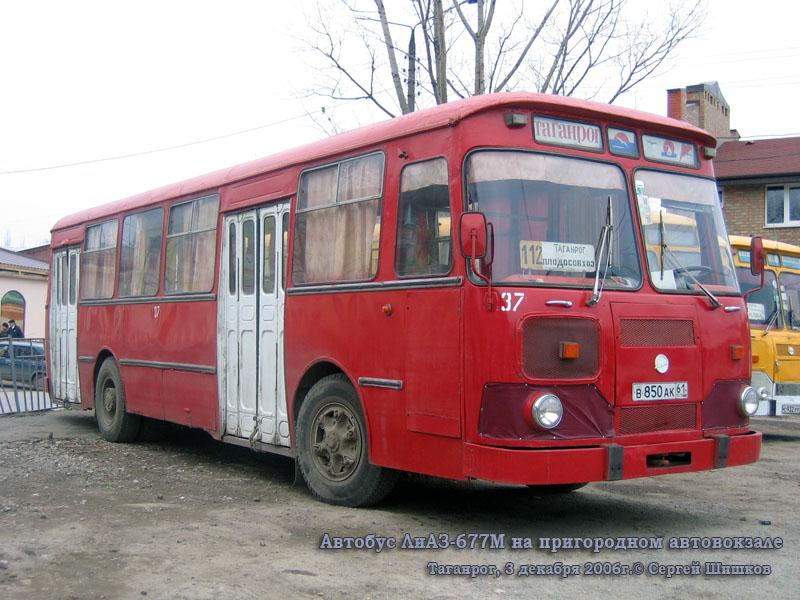 Таганрог. ЛиАЗ-677М в850ак
