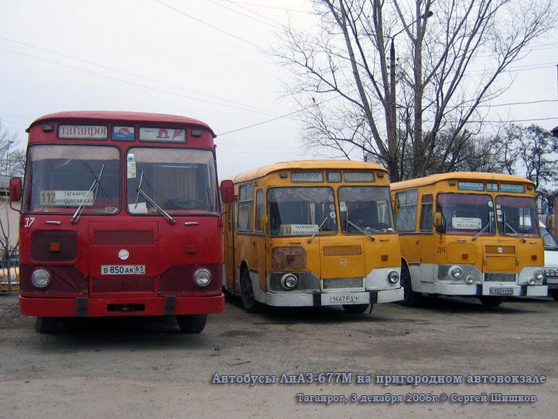 Таганрог. ЛиАЗ-677М в850ак, ЛиАЗ-677М 1467РДЧ, ЛиАЗ-677М с932рт