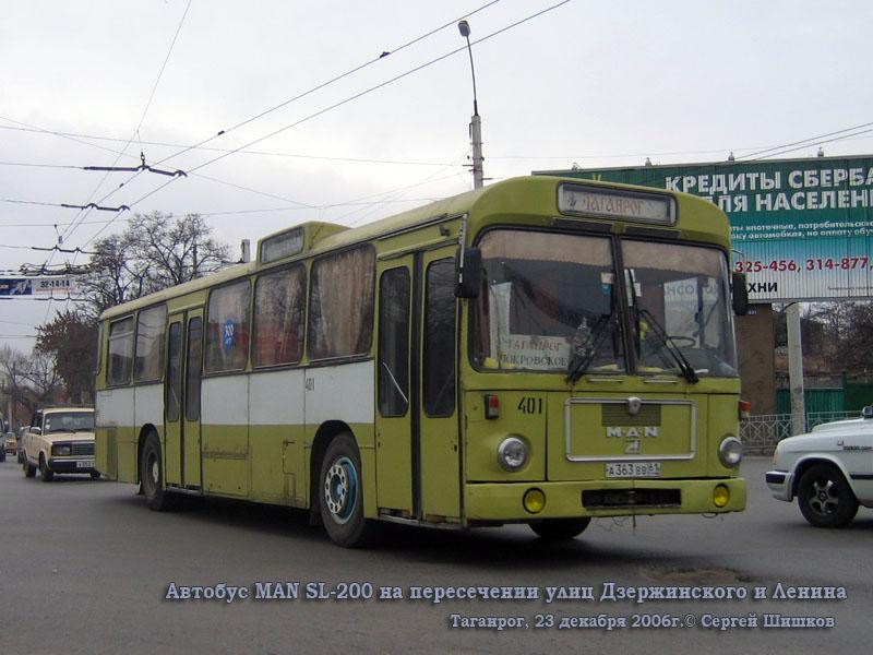 Таганрог. MAN SL200 а363вв