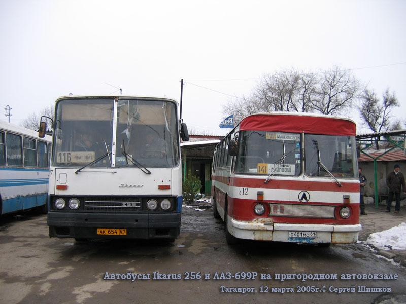 Таганрог. Ikarus 256 ак654, ЛАЗ-699Р о401мс