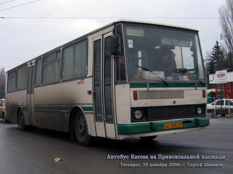 Таганрог. Karosa C734 ас595