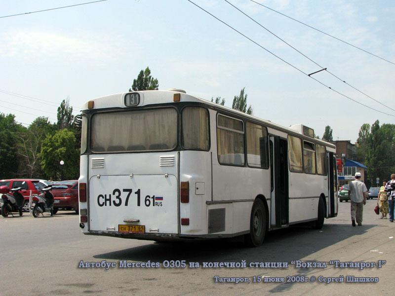 Таганрог. Mercedes-Benz O305 сн371