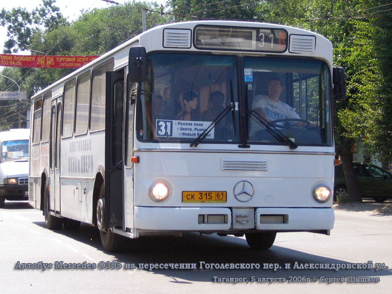 Таганрог. Mercedes-Benz O305 ск315