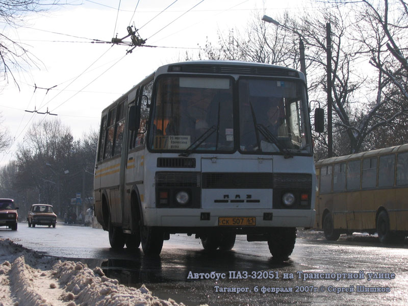 Таганрог. ПАЗ-3205-110 ск507