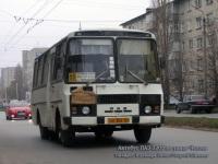 Таганрог. ПАЗ-3205 см302