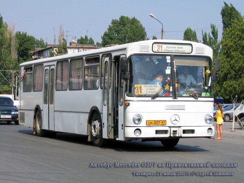 Таганрог. Mercedes-Benz O307 см337