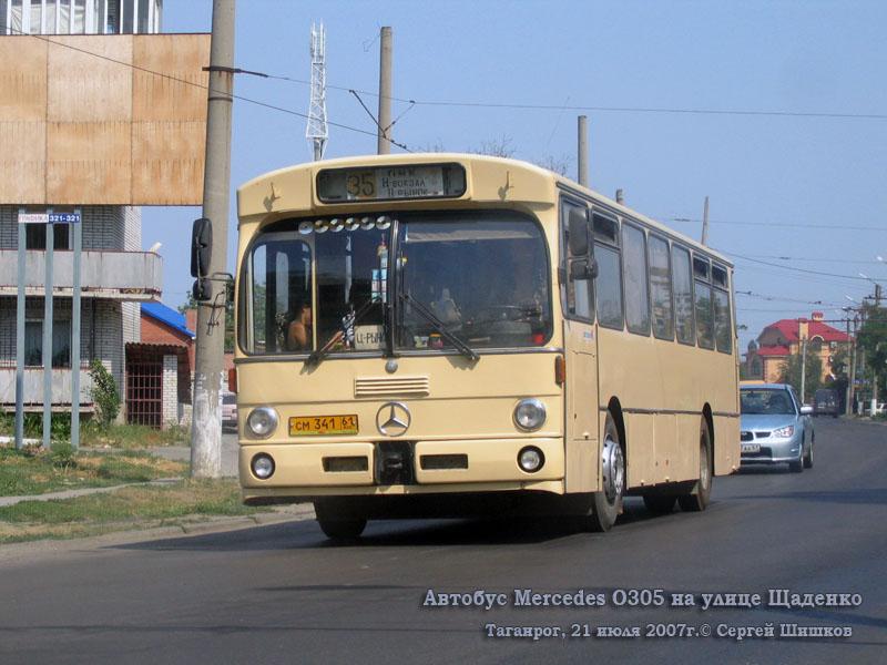 Таганрог. Mercedes-Benz O305 см341