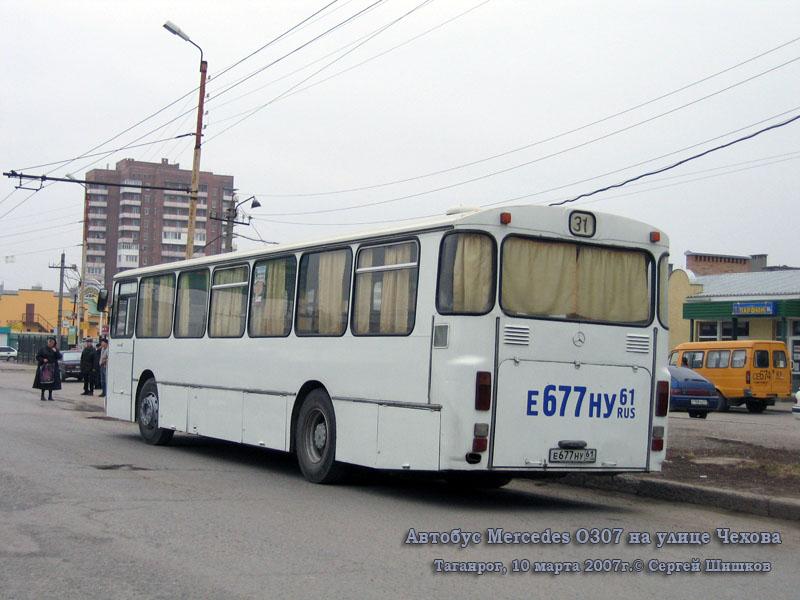 Таганрог. Mercedes-Benz O307 е677ну