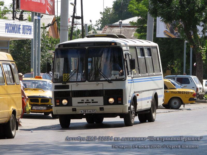 Таганрог. ПАЗ-32054 к381хе