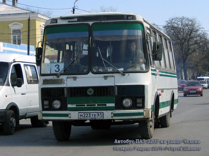 Таганрог. ПАЗ-3205 м223те