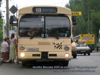Таганрог. Mercedes-Benz O305 м652нк