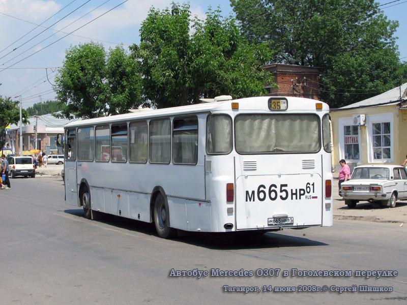 Таганрог. Mercedes-Benz O307 м665нр