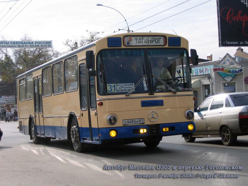 Таганрог. Mercedes-Benz O305 о449ен