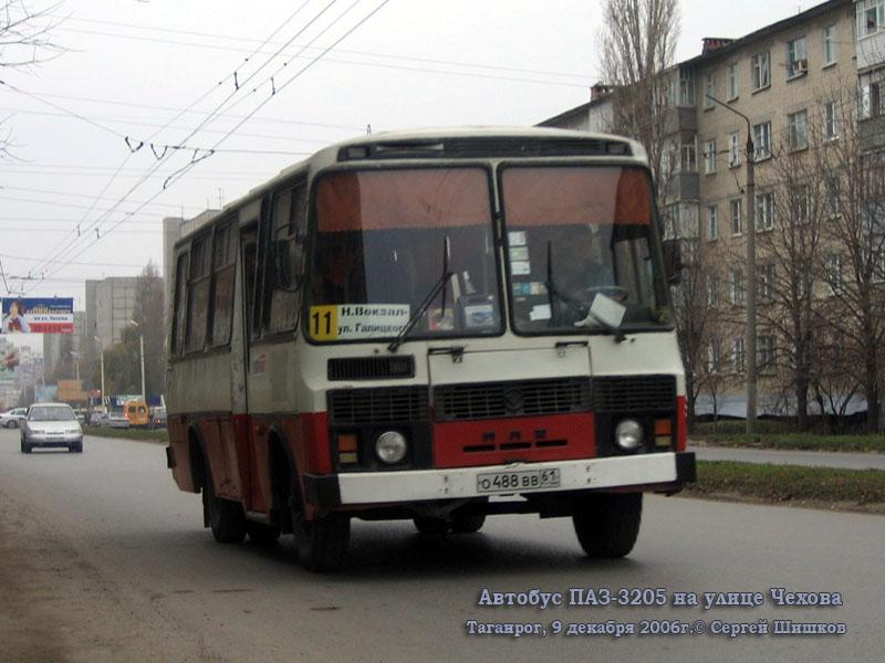 Таганрог. ПАЗ-3205 о488вв