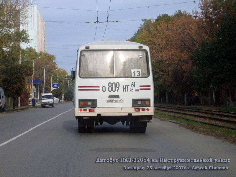 Таганрог. ПАЗ-32054 о809нт
