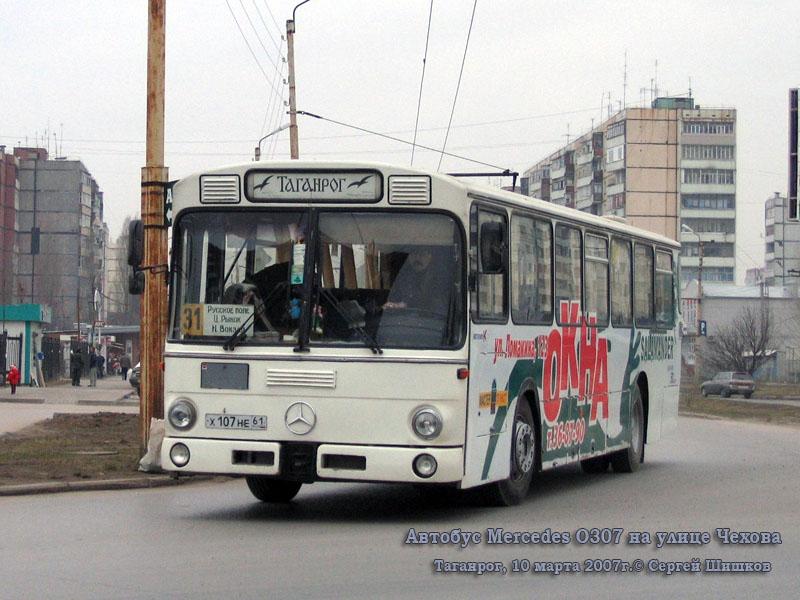 Таганрог. Mercedes-Benz O307 х107не