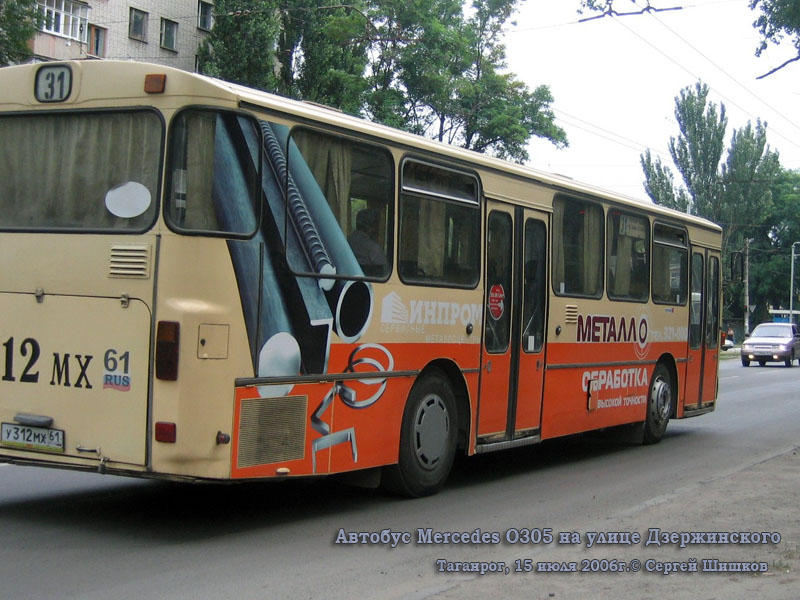 Таганрог. Mercedes-Benz O305 у312мх