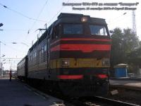 Таганрог. ЧС4т-573