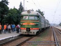 Таганрог. ЭР9П-91