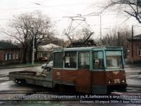 Таганрог. 71-605 (КТМ-5) №275