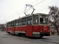 Таганрог. 71-605 (КТМ-5) №277