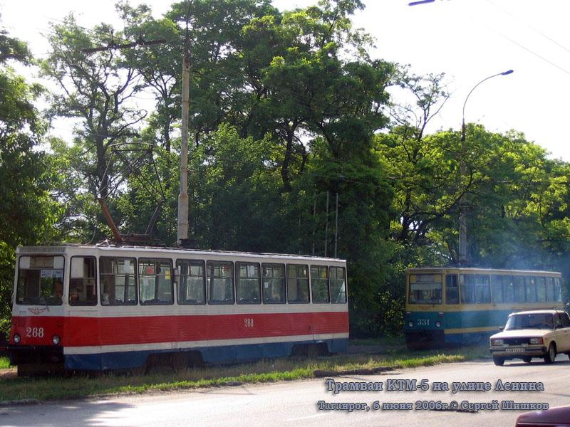 Таганрог. 71-605 (КТМ-5) №288, 71-605 (КТМ-5) №331