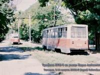 Таганрог. 71-605 (КТМ-5) №289, 71-605 (КТМ-5) №328