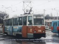 Таганрог. 71-605 (КТМ-5) №290