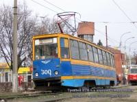 Таганрог. 71-605 (КТМ-5) №300